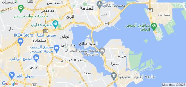 Dejta Bahrain
